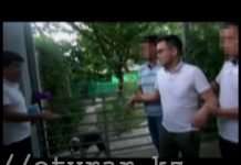 Главный ревизор ЮКО С. Шалабай подозревается в получении взятки