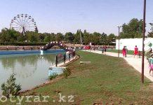 Парк в Шымкенте
