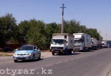 Автокараван продуктов в Астану