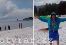 На Иссык-Куле выпал снег