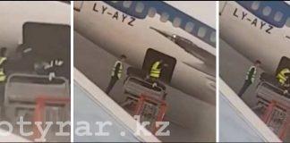 Грузчики в аэропорту Шымкента