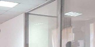Суд над жителем ЮКО, который подозревается в вымогательстве