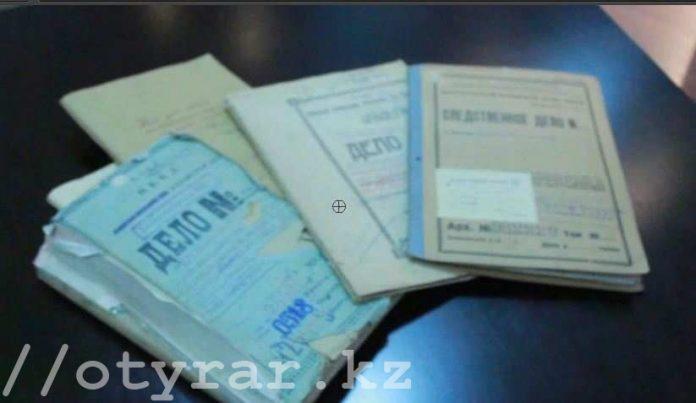Документы в спецархиве ЮКО
