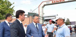 Универсальный рынок «Қазыбек» перенесут за пределы Шымкента