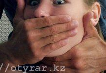 В ЮКО задержан насильник
