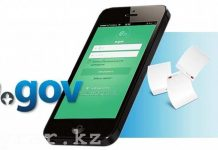 Работодатель сможет через Egov.kz получать информацию о своём работнике