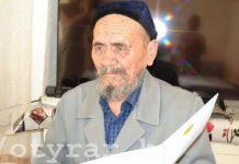 Курванали Тойчиев