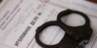 Уголовные дела теряют в Казахстане