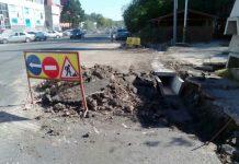 Ремонт ирригационной системы Шымкента