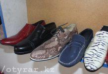 Обувь из Шымкента