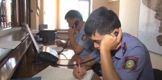 Полицейские ЮКО задержали злоумышленников, занимавшихся мошенничеством с сотовыми телефонами
