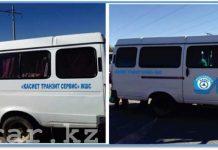 В ЮКО введен в действие новый метод борьбы с незаконной перевозкой