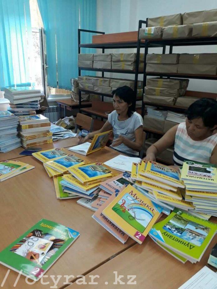 Новые учебники пришли в Шымкент