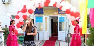 Центр социальной помощи в ЮКО