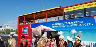Южноказахстанские артисты выступили в Астане