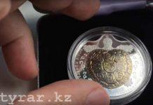 Монета благополучия-черепаха