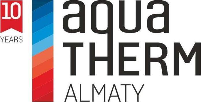 Aquatherm Almaty 2017