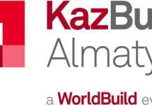 KazBuild