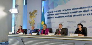Пресс-конференция на тему: «Подведение итогов Комиссии по присуждению образовательных грантов»