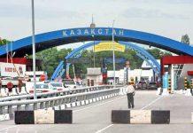В Казахстане вводят новый Таможенный кодекс