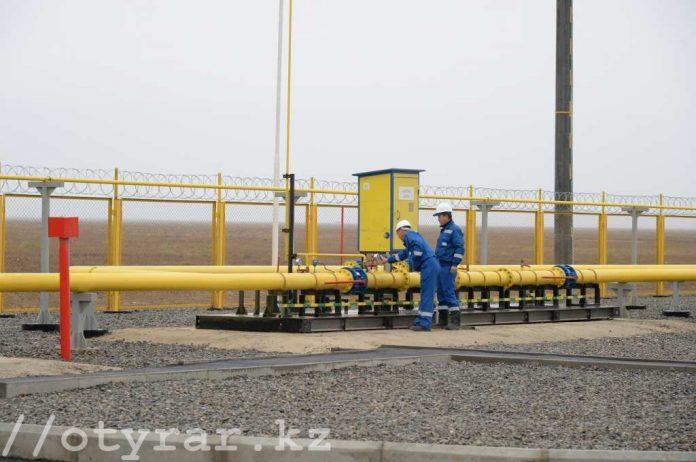 Газовое хозяйство