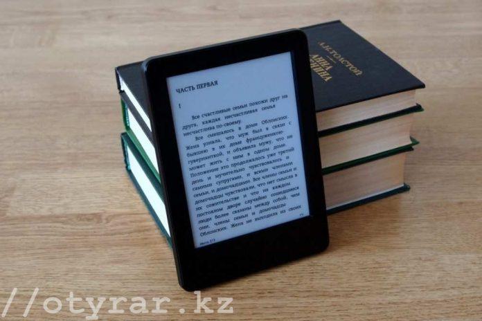 Казахстанские пользователи покупают электронные книги активнее, чем бумажные