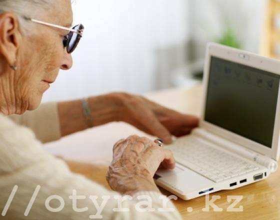 Пенсионеры смогут оформить пенсию онлайн