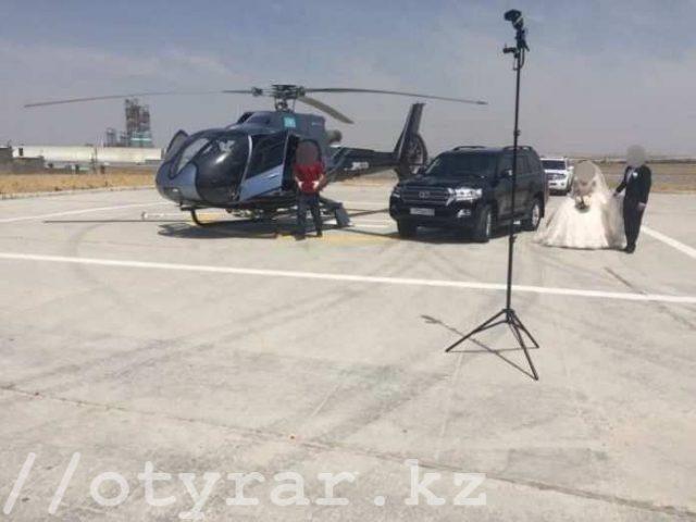 Свадьба с вертолетом