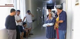 Врачи шымкентского роддома выдали родителям тело чужого ребенка