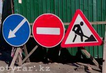 Строительство надземного перехода по Темирлановскому шоссе отложено на неопределенный срок