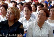 Городской отдел образования призывает учителей Шымкента вооружаться