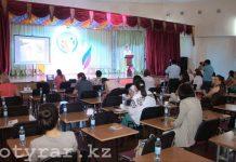 """Ассоциация Монтессори провела в Шымкенте международную конференцию """"Ребенок будущего"""""""