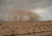 Пыльная буря