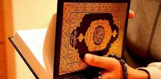 Министр по делам религий озвучил заработную плату имамов в Казахстане