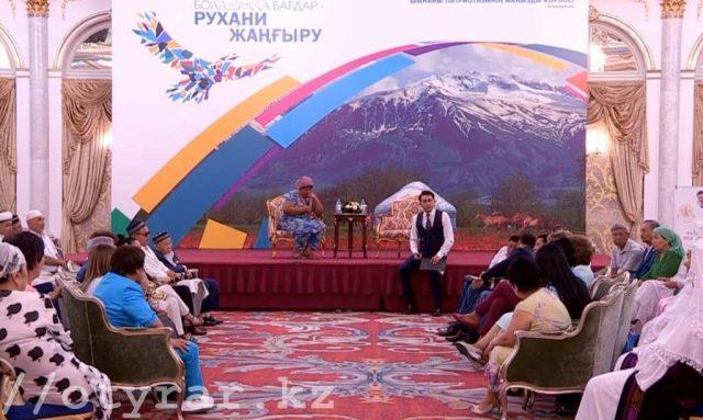В Шымкенте сняли первое ток-шоу с участием звезд Казахстана