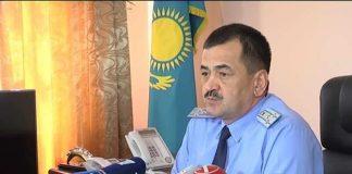 Прокуратура Южного Казахстана