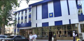 Специализированный межрайонный суд по уголовным делам ЮКО