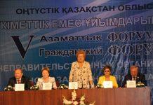 Клара Алипова