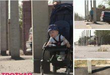 тротуар с препятствиями (2)