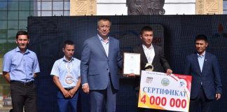 Награждение боксеров в Шымкенте