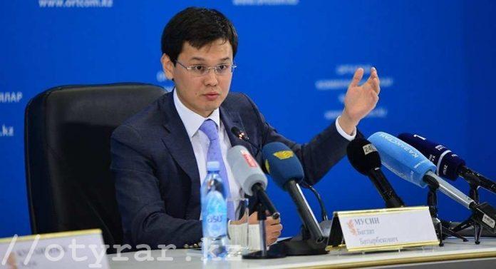В Казахстане введут блокчейн-удостоверения