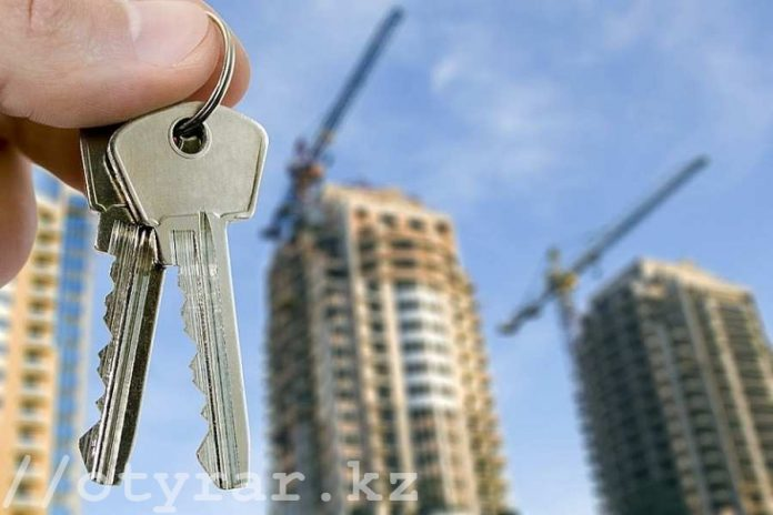 Заявки на квартиры принимаются в Шымкенте