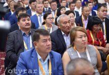 Форум кооперативов прошел в Шымкенте