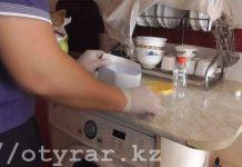 В Шымкенте полицейские задержали подозреваемых в сбыте героина