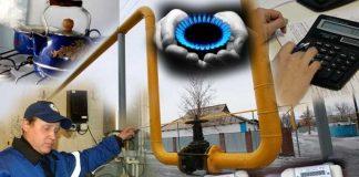3 сентября газовое хозяйство отмечает свой профессиональный праздник
