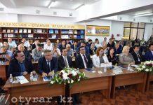 В ЮКО состоялась встреча ученых-тюркологов по латинской графике