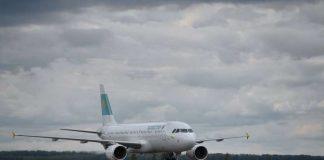 Расписание авиарейсов временно изменится в аэропорту Нурсултан Назарбаев