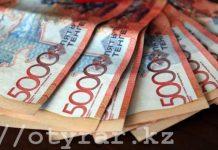 50 тысяч тенге найдены на базаре Шымкента