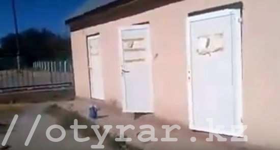 Листы из Корана использовали в качестве туалетной бумаги в ЮКО