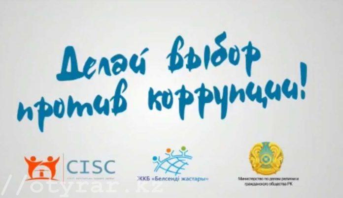 Студенческий ролик о коррупции